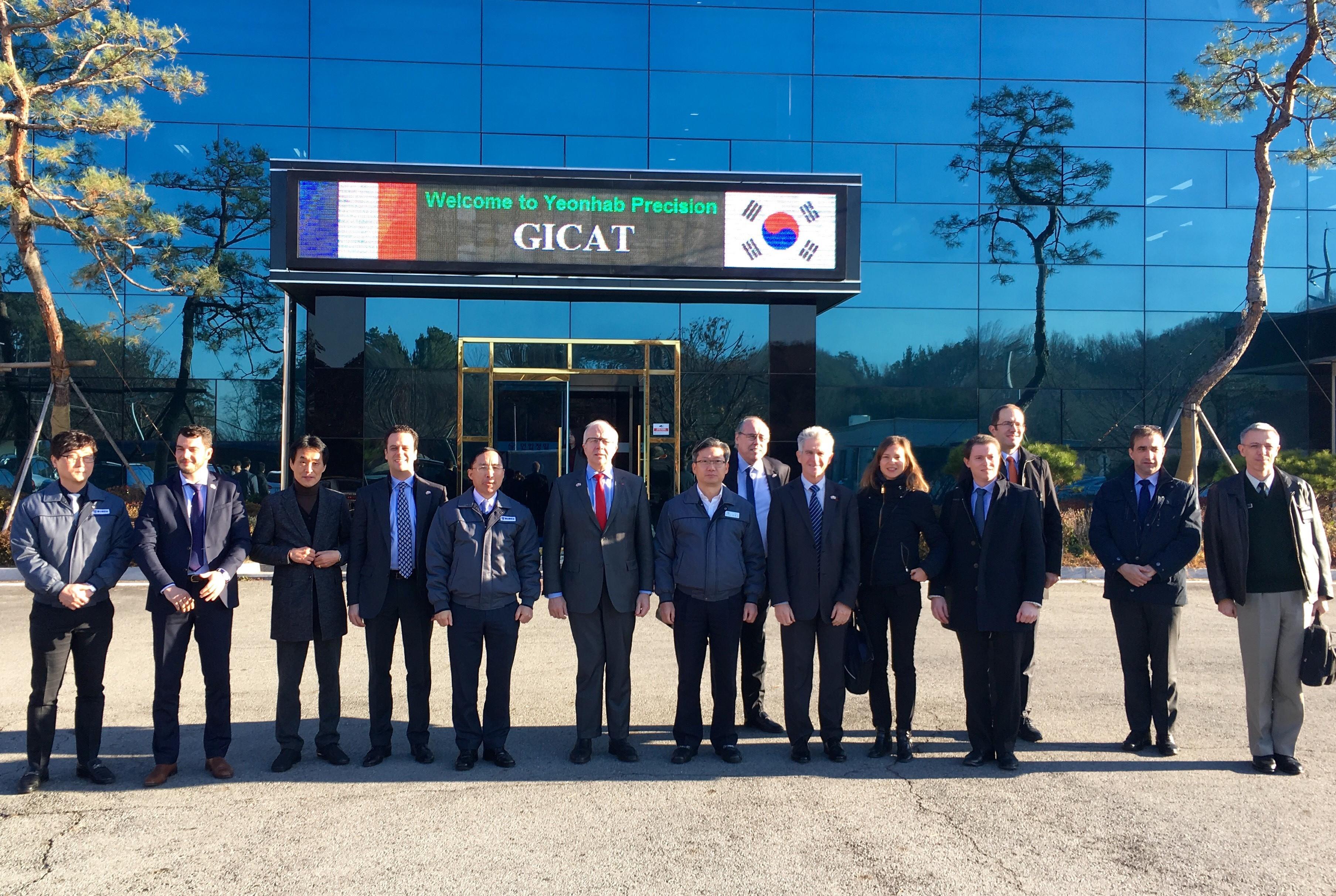 Visite du site industriel de la Societe Yeonhab en Corée du Sud